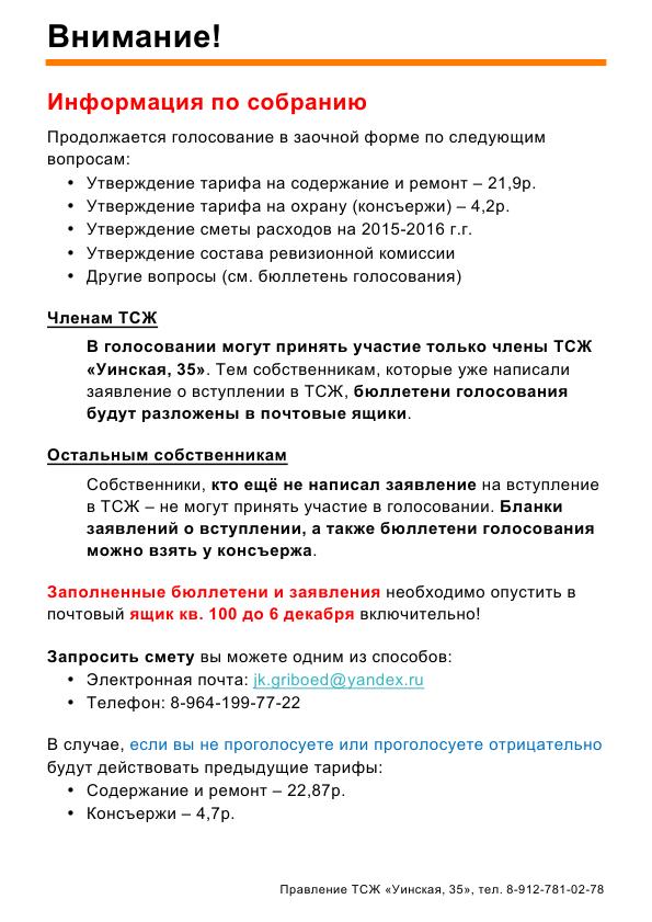 http://s3.uploads.ru/t/8v2YW.png