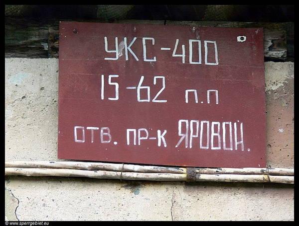 http://s3.uploads.ru/t/8xABc.jpg
