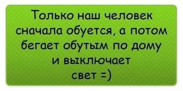 http://s3.uploads.ru/t/8xP7y.jpg