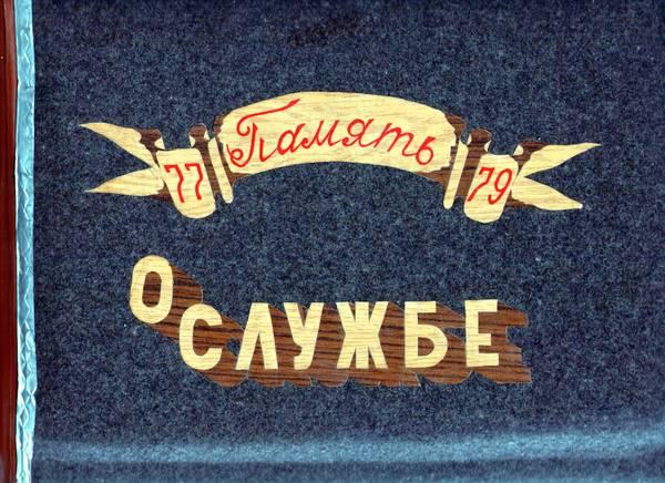 http://s3.uploads.ru/t/92pKE.jpg