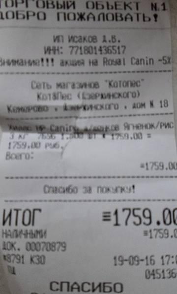 http://s3.uploads.ru/t/96k8y.jpg
