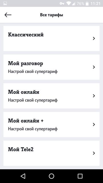 http://s3.uploads.ru/t/96nvo.png