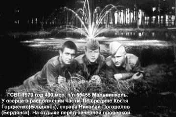 http://s3.uploads.ru/t/98Uqw.jpg
