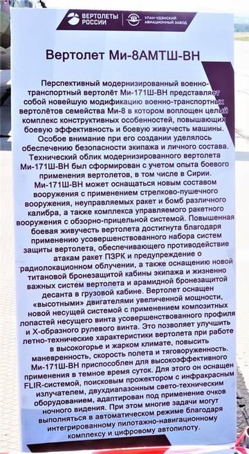 http://s3.uploads.ru/t/9AS4Y.jpg