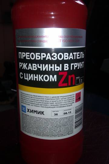 http://s3.uploads.ru/t/9AdWt.jpg