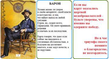 http://s3.uploads.ru/t/9C2DJ.png