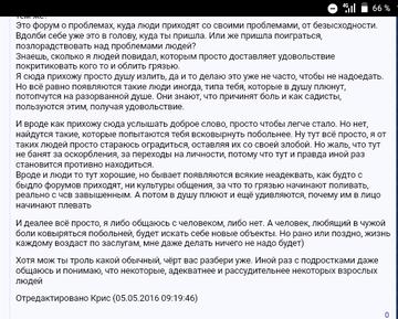http://s3.uploads.ru/t/9Dwhz.png