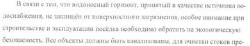 http://s3.uploads.ru/t/9EeKD.png