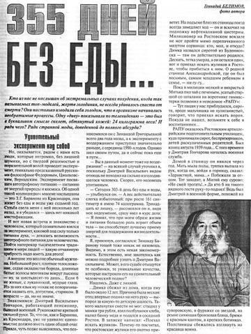 http://s3.uploads.ru/t/9ExUn.jpg