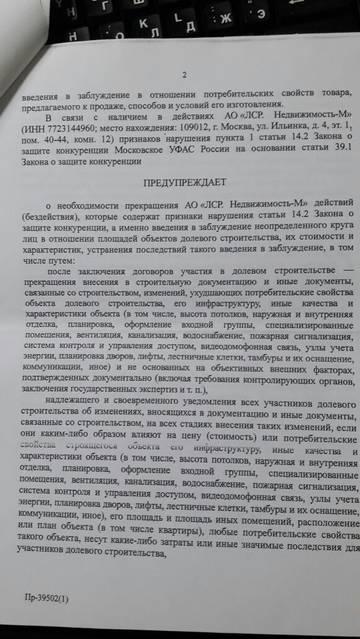 http://s3.uploads.ru/t/9FU3x.jpg
