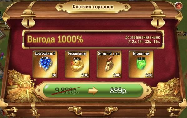 http://s3.uploads.ru/t/9GfMK.jpg
