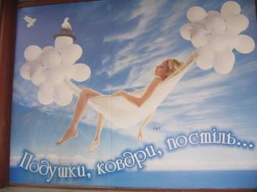 http://s3.uploads.ru/t/9GlVA.jpg