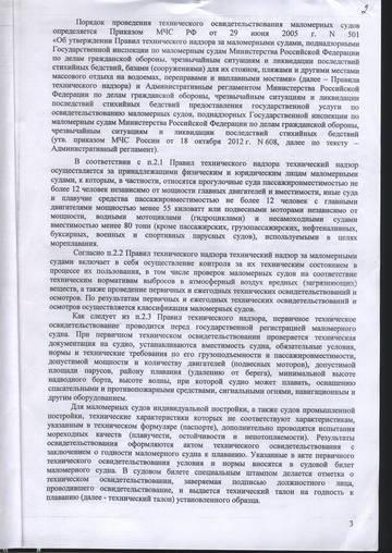 http://s3.uploads.ru/t/9IeGp.jpg