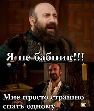http://s3.uploads.ru/t/9K6JH.jpg