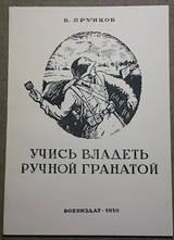 http://s3.uploads.ru/t/9NGo0.jpg