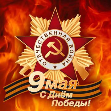 http://s3.uploads.ru/t/9O7ob.jpg