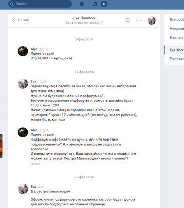 http://s3.uploads.ru/t/9PCBf.png