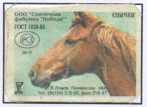 http://s3.uploads.ru/t/9PH5f.jpg