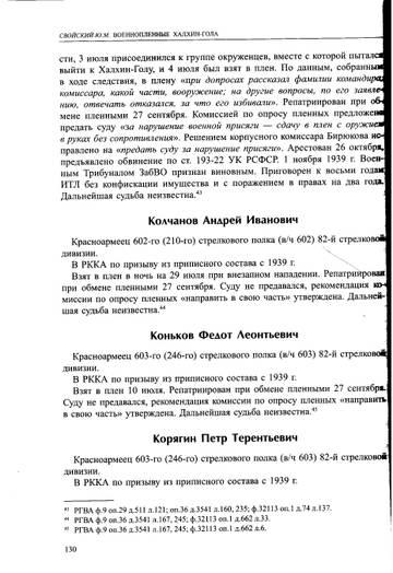 http://s3.uploads.ru/t/9QmsH.jpg