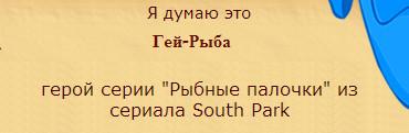 http://s3.uploads.ru/t/9SxT8.jpg