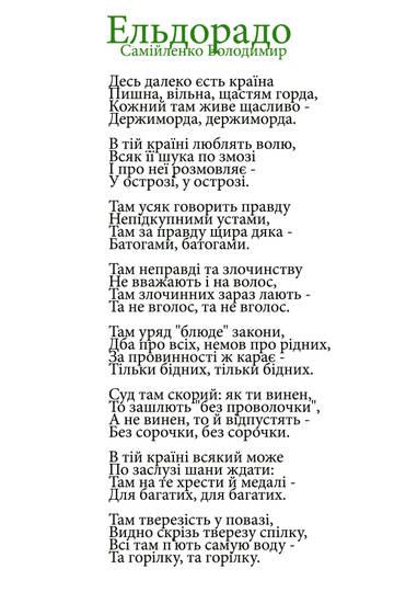 http://s3.uploads.ru/t/9T0qt.jpg