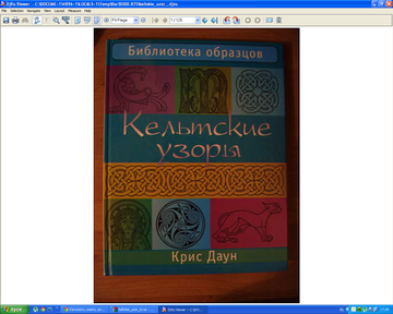 http://s3.uploads.ru/t/9TJr7.png