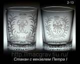 http://s3.uploads.ru/t/9TNgE.jpg