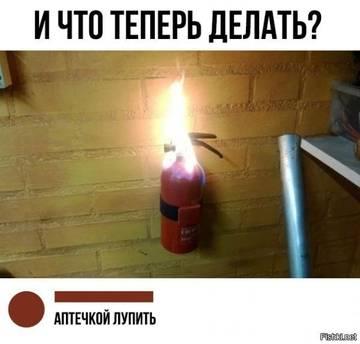 http://s3.uploads.ru/t/9TtOE.jpg