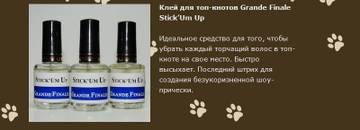 http://s3.uploads.ru/t/9VrxG.jpg