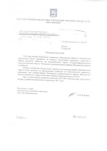 http://s3.uploads.ru/t/9Vxf8.jpg