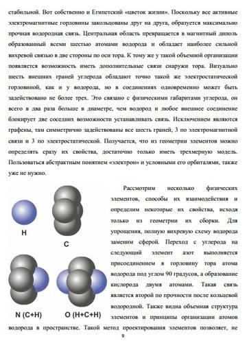 http://s3.uploads.ru/t/9XixD.jpg
