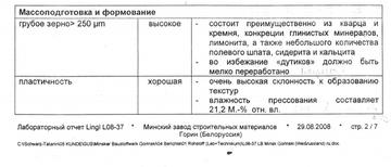 http://s3.uploads.ru/t/9Y71N.png