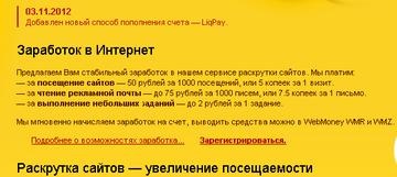http://s3.uploads.ru/t/9bZ6E.png