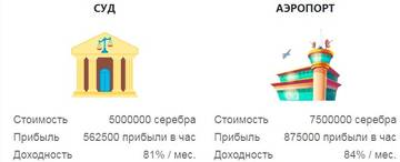 http://s3.uploads.ru/t/9cf2k.jpg