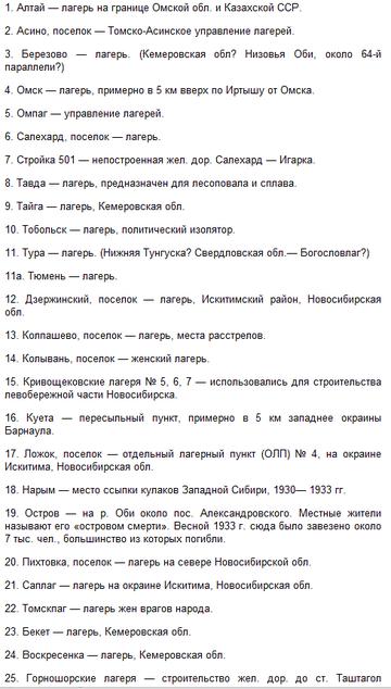 http://s3.uploads.ru/t/9dJcC.png