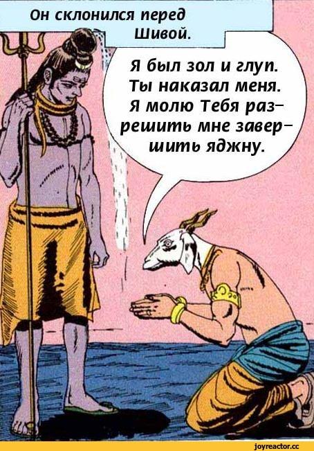 ЯЗЫКОВАЯ ИГРА МА-ДАН ЧЕРТКОВОЙ
