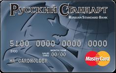 http://s3.uploads.ru/t/9ehWn.png
