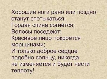 http://s3.uploads.ru/t/9el36.jpg