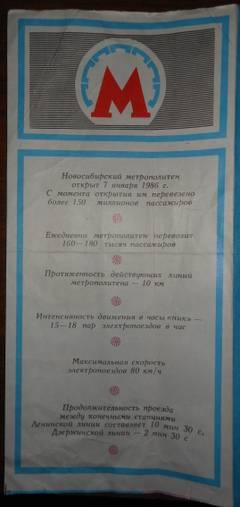 http://s3.uploads.ru/t/9exaE.jpg