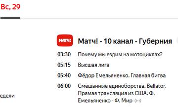 http://s3.uploads.ru/t/9fPHu.png