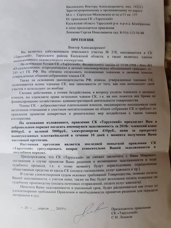 http://s3.uploads.ru/t/9gWBa.jpg