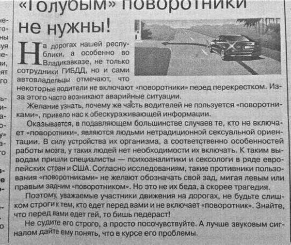 http://s3.uploads.ru/t/9hwFH.jpg