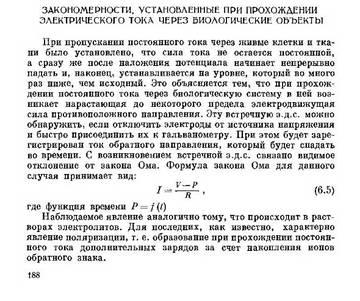 http://s3.uploads.ru/t/9iINB.jpg