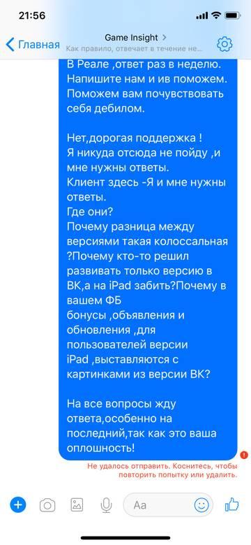 http://s3.uploads.ru/t/9nHjG.jpg
