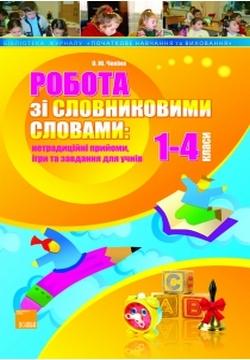 http://s3.uploads.ru/t/9nxHM.jpg