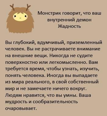 http://s3.uploads.ru/t/9oXdi.jpg