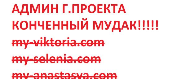 http://s3.uploads.ru/t/9rA3B.png