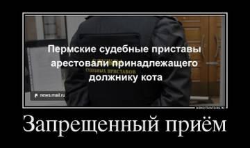 http://s3.uploads.ru/t/9rRI3.jpg