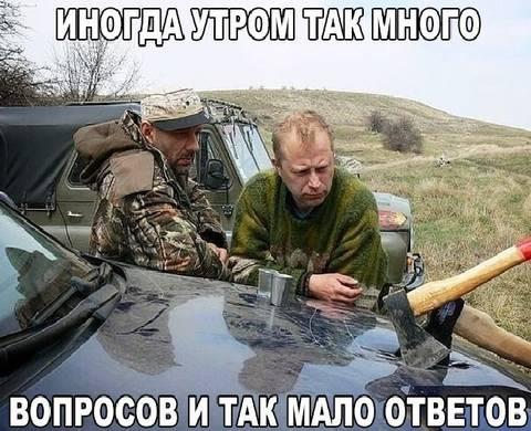 http://s3.uploads.ru/t/9rVYM.jpg