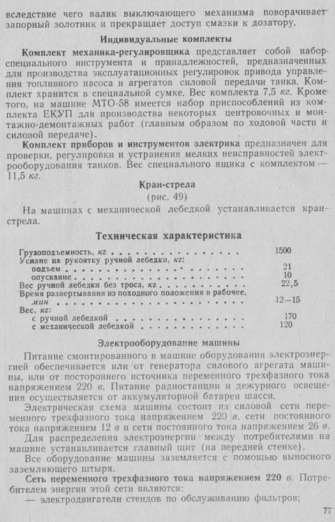 http://s3.uploads.ru/t/9sBzq.jpg